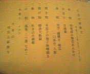 b0066423_16175598.jpg
