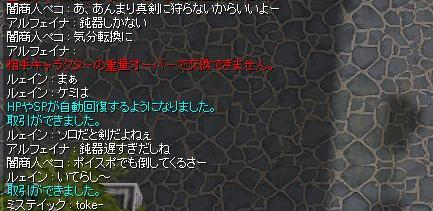 e0052424_2228236.jpg