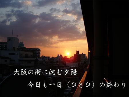 b0062927_23545766.jpg