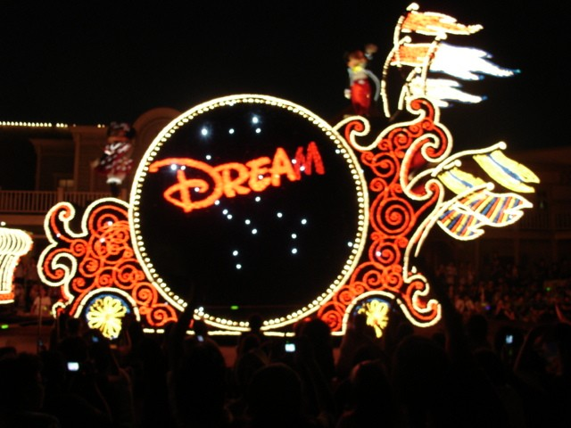Tokyo Disneyland-夏2005_e0046428_1392499.jpg
