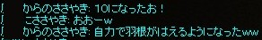 d0035829_11678.jpg