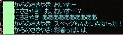 d0035829_17217.jpg