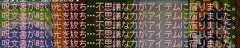 d0033437_2241299.jpg