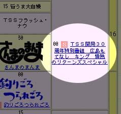 b0043338_21145650.jpg