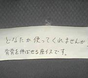 b0018242_0191187.jpg