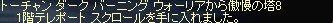 b0010543_14104756.jpg