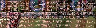 d0053443_475183.jpg