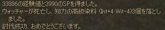 e0026746_19382735.jpg