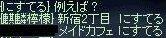 e0064647_124463.jpg