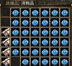 b0018548_10405441.jpg