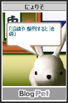 a0011658_1242277.jpg