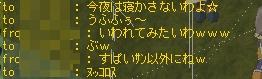 a0011592_221733.jpg