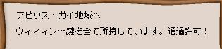 b0027699_6535174.jpg