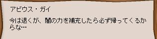 b0027699_6551714.jpg
