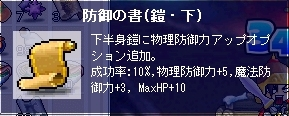 e0032403_16474771.jpg