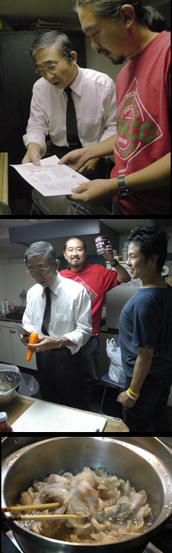9月29日(木)Chef五頭_b0069507_0563579.jpg
