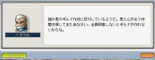 c0013211_20121360.jpg