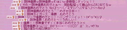c0013211_2093059.jpg