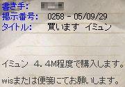 b0023812_1403097.jpg