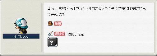 e0069814_18103542.jpg