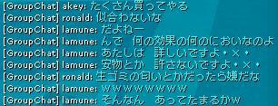 d0057417_541180.jpg