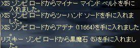 b0058431_19261889.jpg