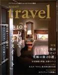 chotto travel_d0045432_1812503.jpg