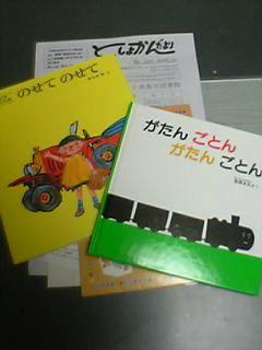 b0053433_09972.jpg