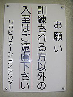 e0068533_20141691.jpg
