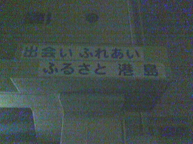 d0063635_515770.jpg