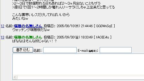 c0053240_18393571.jpg