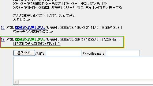 c0053240_18411862.jpg