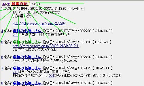 c0053240_18422815.jpg
