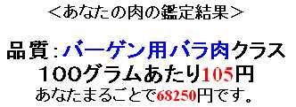 d0001140_1552378.jpg