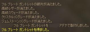d0055453_751273.jpg
