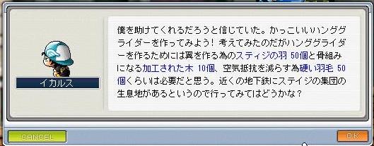 e0039476_22561924.jpg