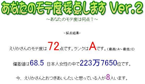 c0019284_2215855.jpg