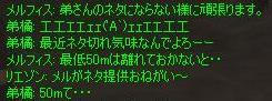c0017886_1832453.jpg
