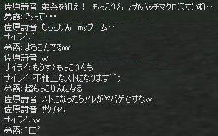 c0017886_18585267.jpg