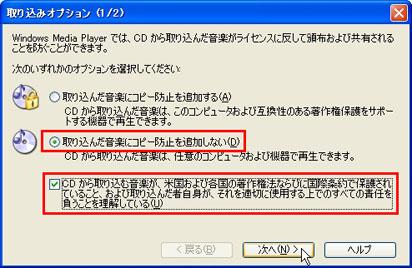 d0020290_650037.jpg