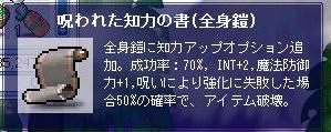 d0066398_1910562.jpg