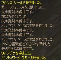 e0009499_196266.jpg