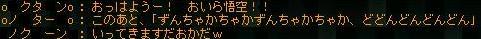 d0043509_16452376.jpg