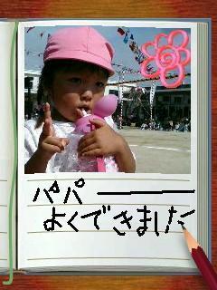 e0032611_22394080.jpg