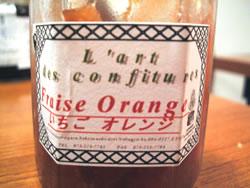 いちご&オレンジジャム_e0063335_1831314.jpg