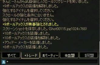 a0034638_1755518.jpg