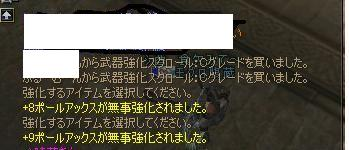 a0034638_1756972.jpg