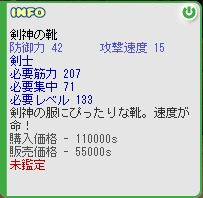 e0083945_2247271.jpg