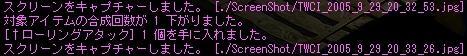 e0003454_092520.jpg