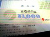 d0055259_1444094.jpg